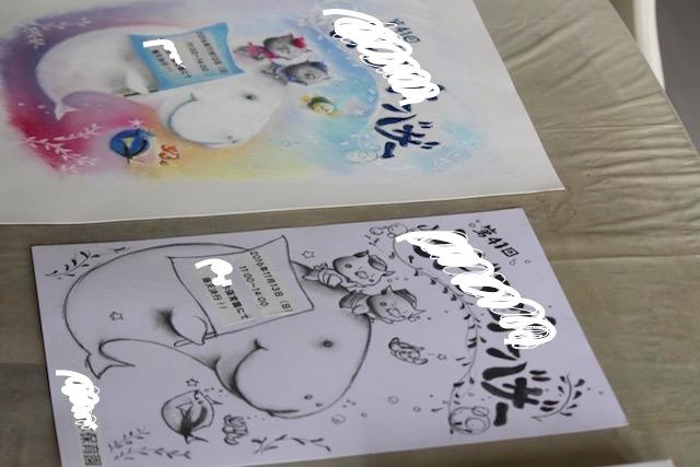 バザー ポスター イラスト 絵 沖明日香 保育園 幼稚園 ブタ ジュゴン ドリー ニモ