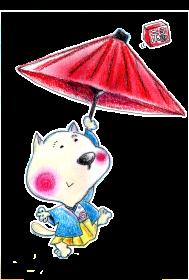 イラストAC pixta 年賀状 戌年 犬 新年 正月 絵 パステル画 パステルアート デッサン イラスト ドローイング 色のね いろのね ironone 沖明日香 絵画教室 絵画造形教室 こども工作 おえかき 関西 大阪 枚方 八幡