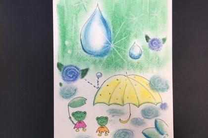 梅雨 雨 カエル かわいい 絵 パステル画 パステルアート デッサン イラスト ドローイング 色のね いろのね ironone 沖明日香 絵画教室 絵画造形教室 こども工作 おえかき 関西 大阪 枚方 八幡